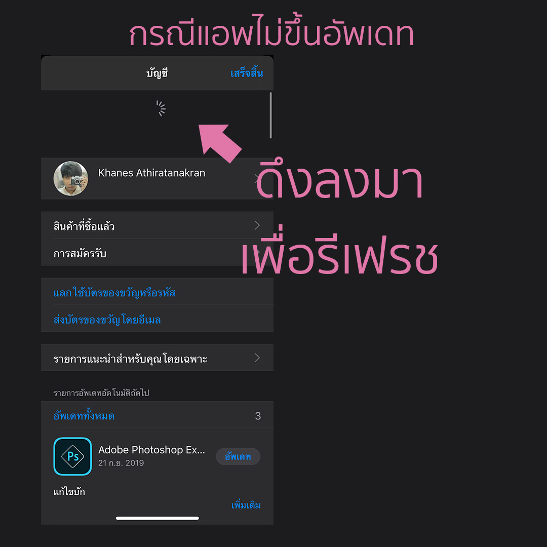 ios-13-update-app-03
