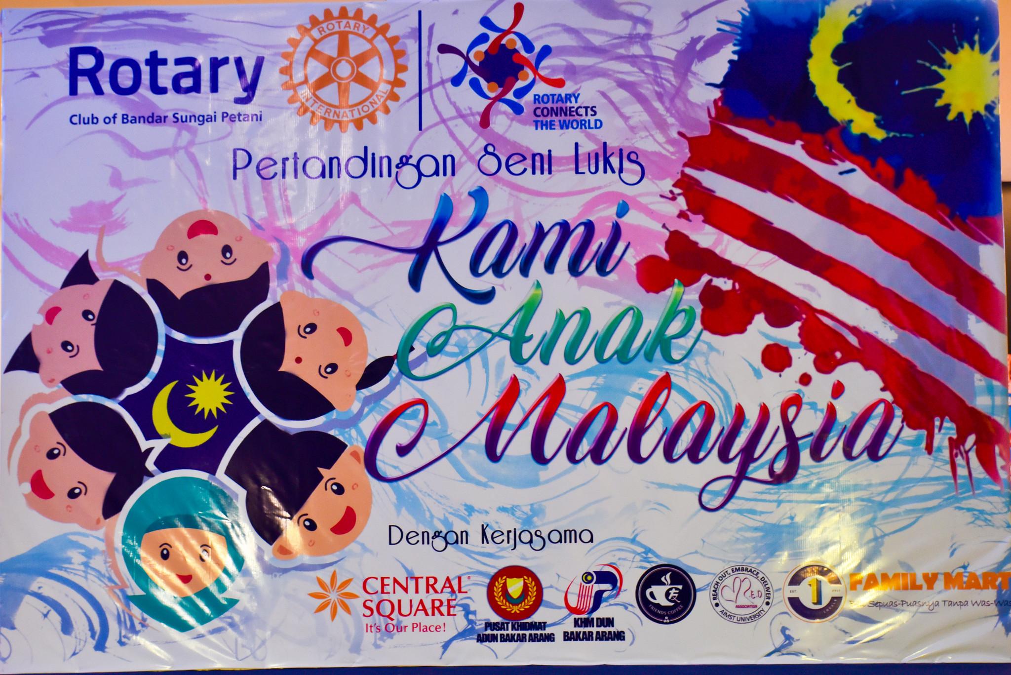 Kami Anak Malaysia Colouring Contest 2019