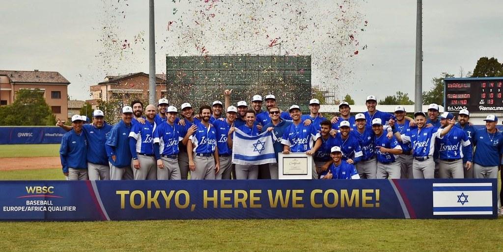 以色列奪得歐非資格賽冠軍,搶進東京奧運。(取自WBSC官網)