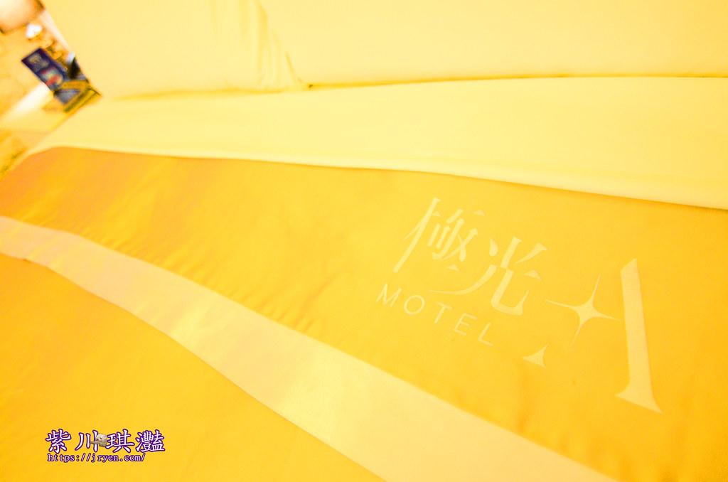 台中汽車旅館-0004