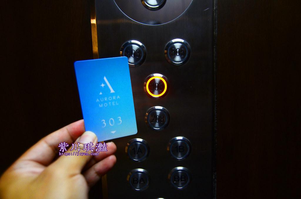 台中平價旅館-0001