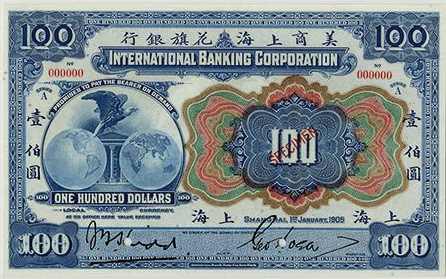 $100 International Banking Corp note