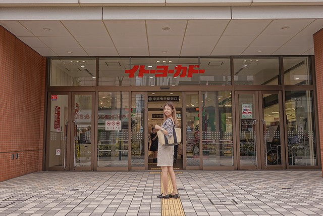 Ito-Yokado - Your one-stop superstore in Japan