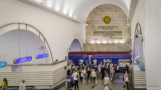 Saint Petersburg, Russia: Nevskiy Prospekt (Line 2-Blue) & Gostiny Dvor (Line 3-Green) transfer mall