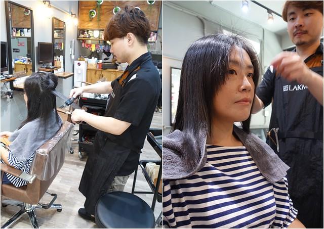 阿爾髮沙龍 竹東髮廊 設計師Sam推薦 (3)