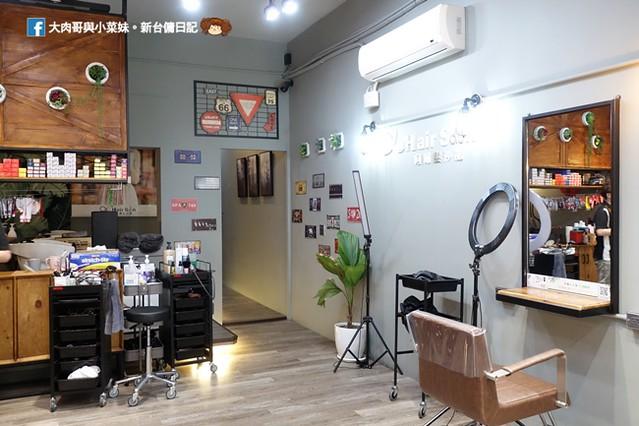 阿爾髮沙龍 竹東髮廊推薦 設計師 (5)