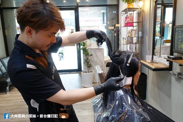 阿爾髮沙龍 竹東髮廊 設計師Sam推薦 (11)
