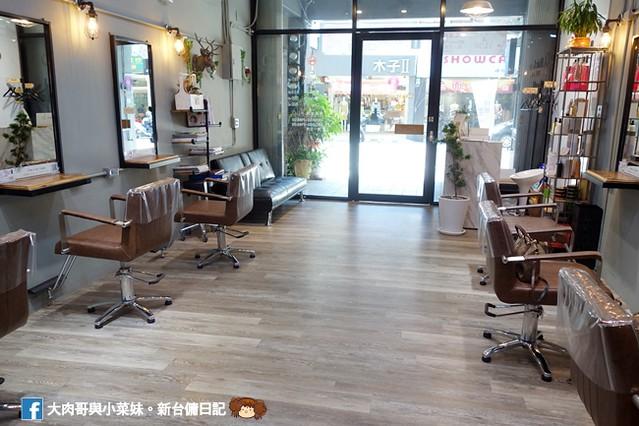 阿爾髮沙龍 竹東髮廊推薦 設計師 (15)