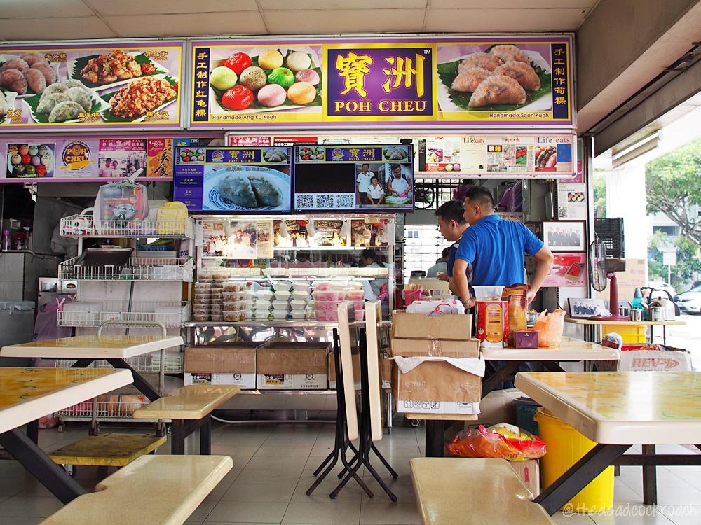 ang ku kueh, blk 127 bukit merah lane 1, food, food review, poh cheu, review, singapore, 寶洲, 红龟粿,