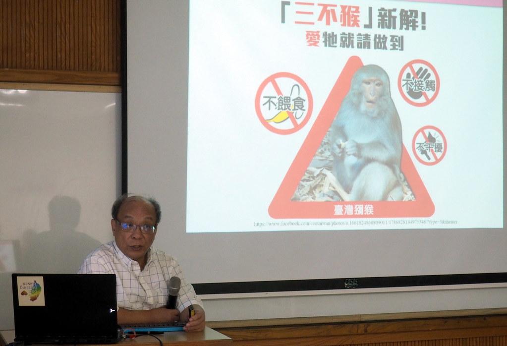 解決人猴衝突首要進行遊客管理: 不餵食、不接觸、不干擾。攝影:李育琴