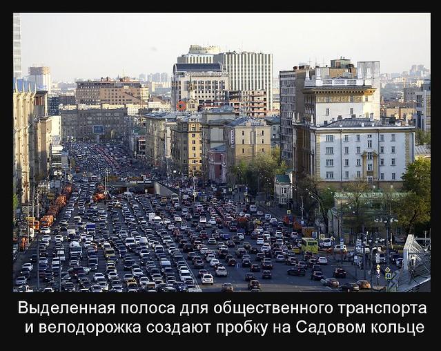 Калининград: умные жители, отсталые управленцы