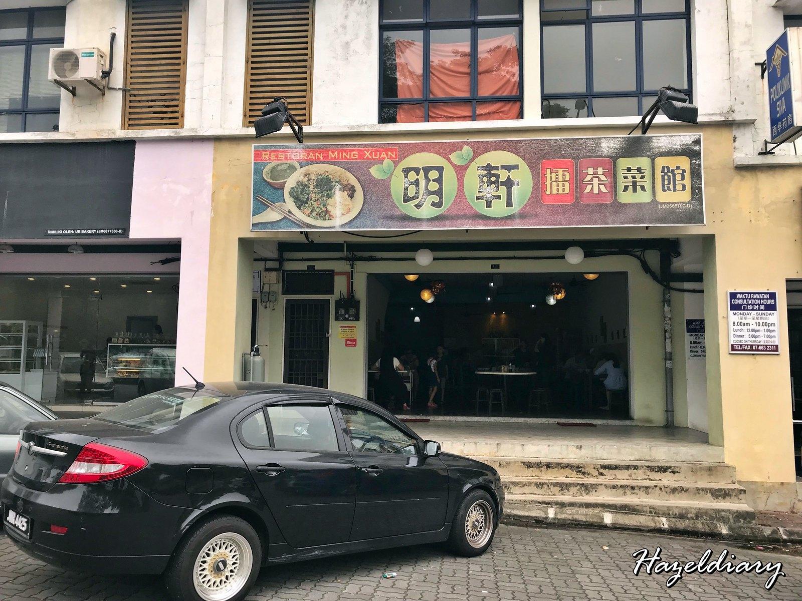 Restoran Ming Xuan-Lei Cha Fan Kulai-2