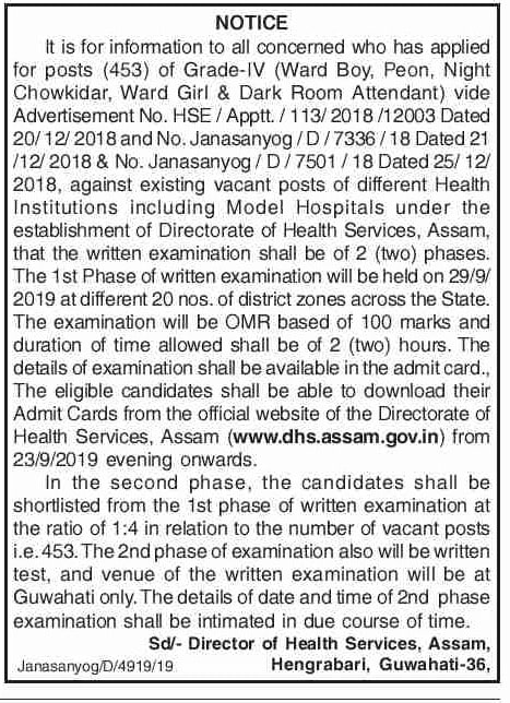 DHS Assam Admit Card 2019 for Peon, Sweeper, and other Grade 4 Posts Latest News