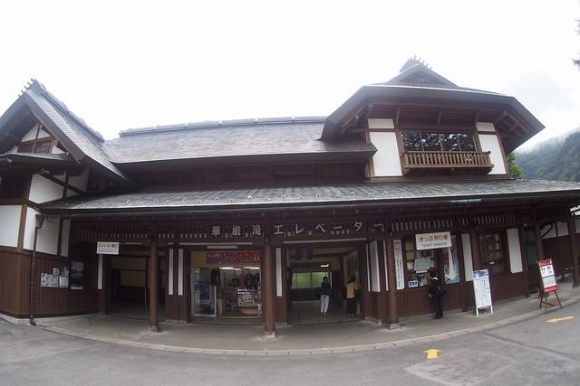 那須、奥日光に行ってきた。