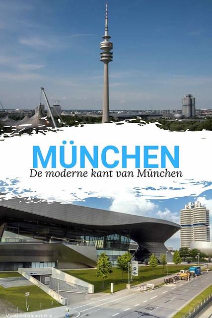 Modern München: ontdek de moderne kant van München | Mooistestedentrips.nl