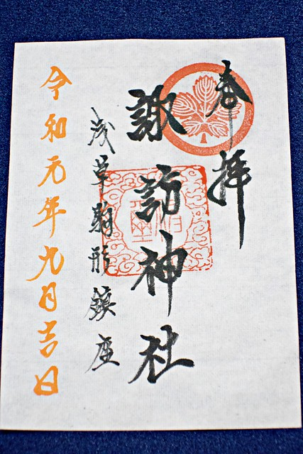 suwajinja_komagata_002