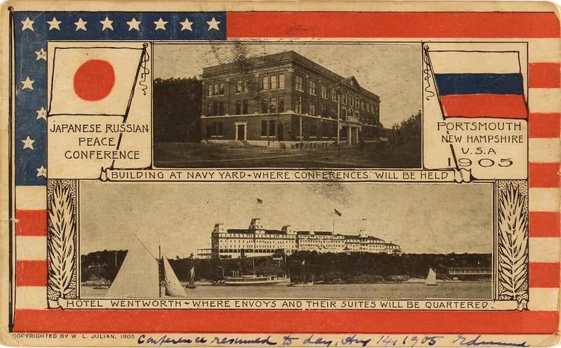 Японско-Руская мирная конференция, Портсмут, Нью-Гемпшир, США, 1905