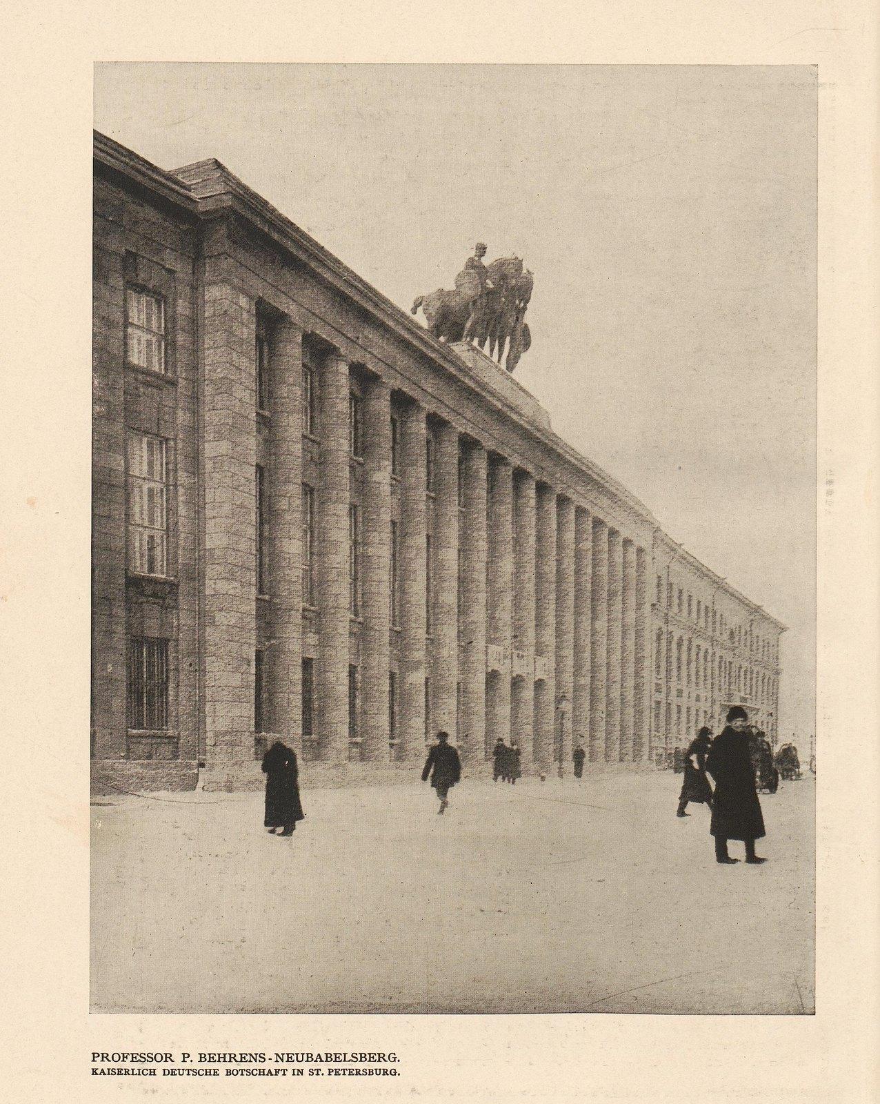 1913. Здание германского посольства в Санкт-Петербурге после реконструкции. Часть 2