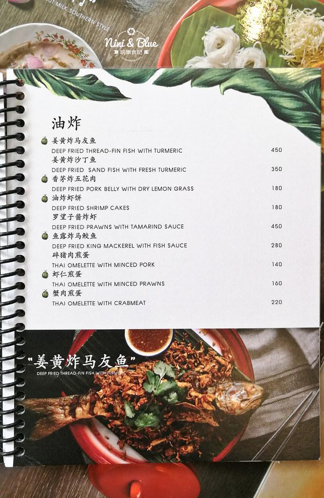 yoong khao hom曼谷美食menu Mega Bangna百貨43