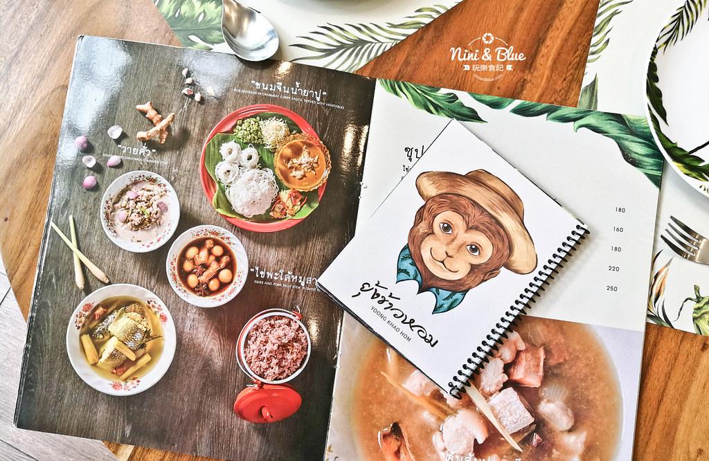 yoong khao hom曼谷美食menu Mega Bangna百貨33