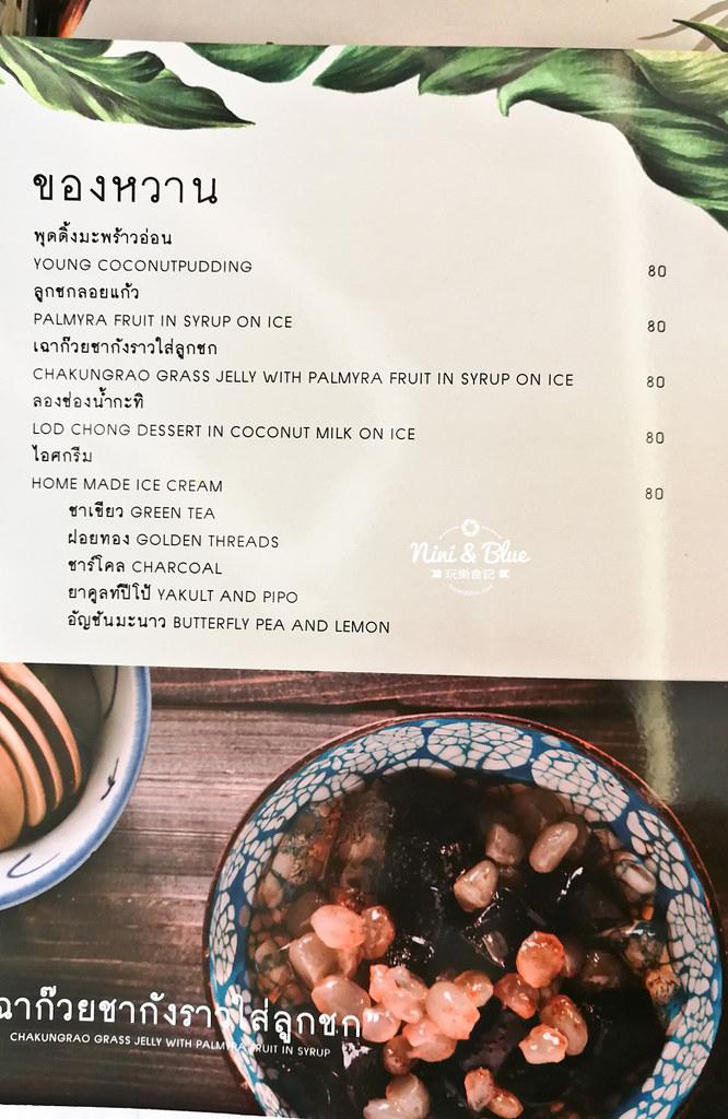 yoong khao hom曼谷美食menu Mega Bangna百貨32