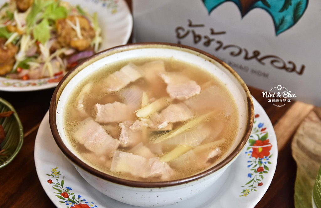 yoong khao hom曼谷美食menu Mega Bangna百貨12