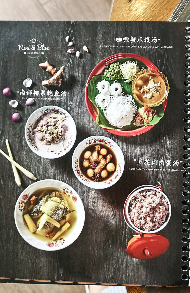 yoong khao hom曼谷美食menu Mega Bangna百貨39