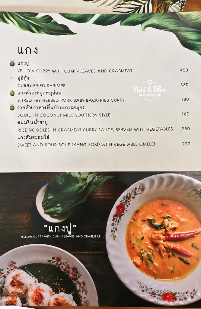 yoong khao hom曼谷美食menu Mega Bangna百貨26