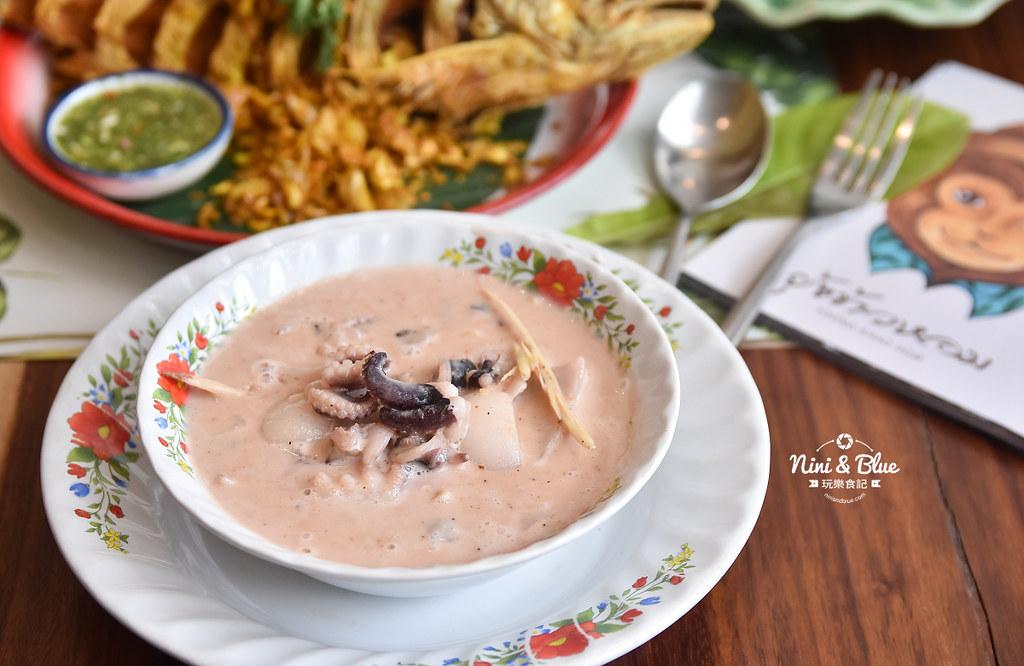 yoong khao hom曼谷美食menu Mega Bangna百貨09