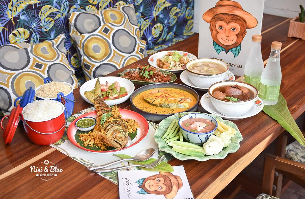 泰國推薦yoong khao hom曼谷美食menu Mega Bangna百貨10