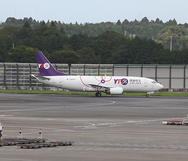 YTO Cargo Airlines                                      Boeing 737                                    B-2897