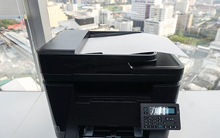 multifunctional printer ma