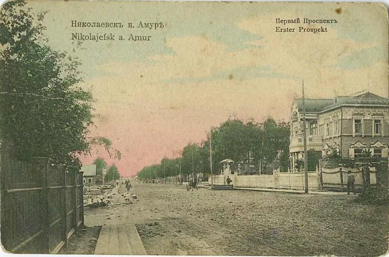 Николаевск-на-Амуре. Первый проспект
