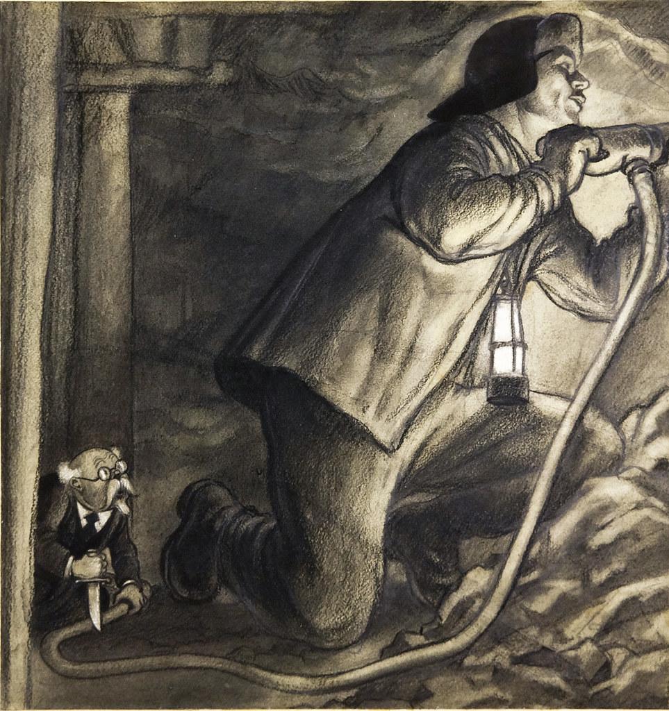 11. «Вредительство в шахте»