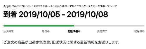 2019-09-24_06-44-01