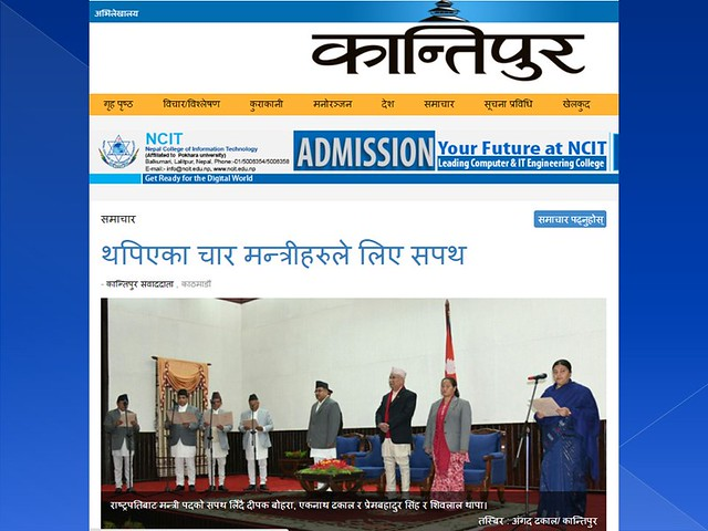 Nepal-2015-12-24-slides-UPF-Nepal Chair Appointed As Peace and Reconstruction Minister of Nepal