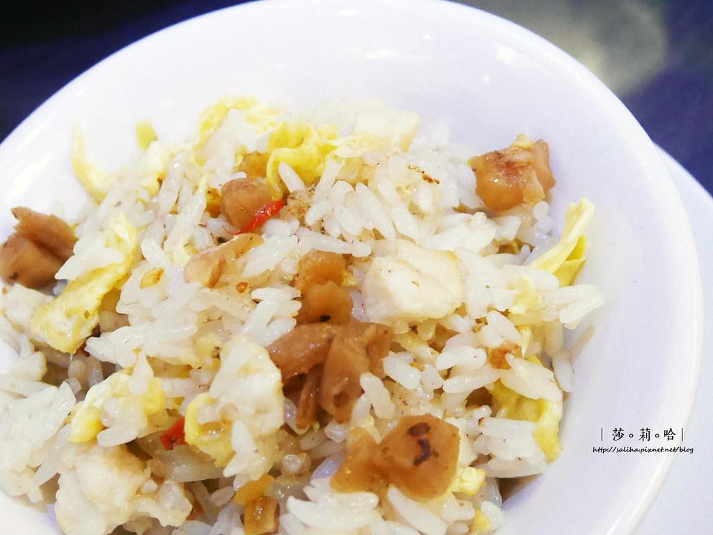 新店三民路附近餐廳港式料理好旺記港式茶餐廳港式點心 (5)