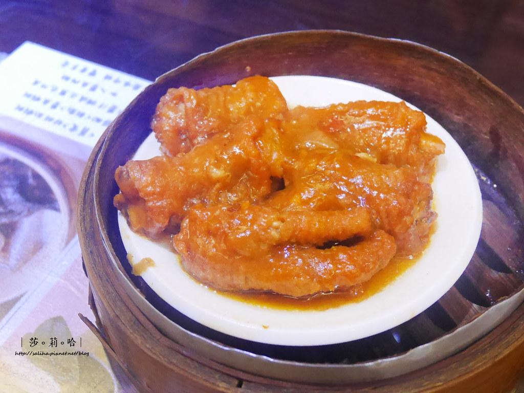 新店三民路好旺記港式茶餐廳港式料理港式點心 (1)