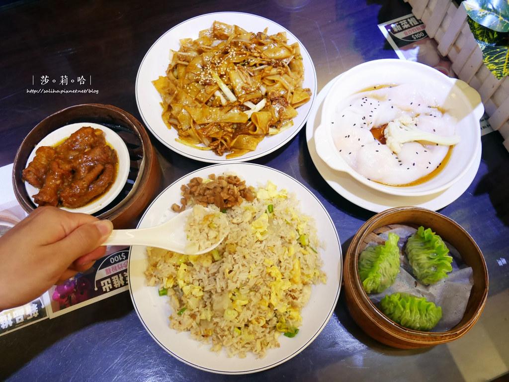 新店三民路好吃美食推薦好旺記港式茶餐廳人氣美食 (3)
