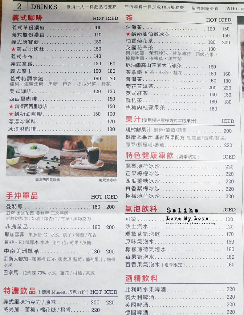 台北松山區民生東路cafe Coabana古巴娜咖啡早午茶菜單價位訂位menu (1)