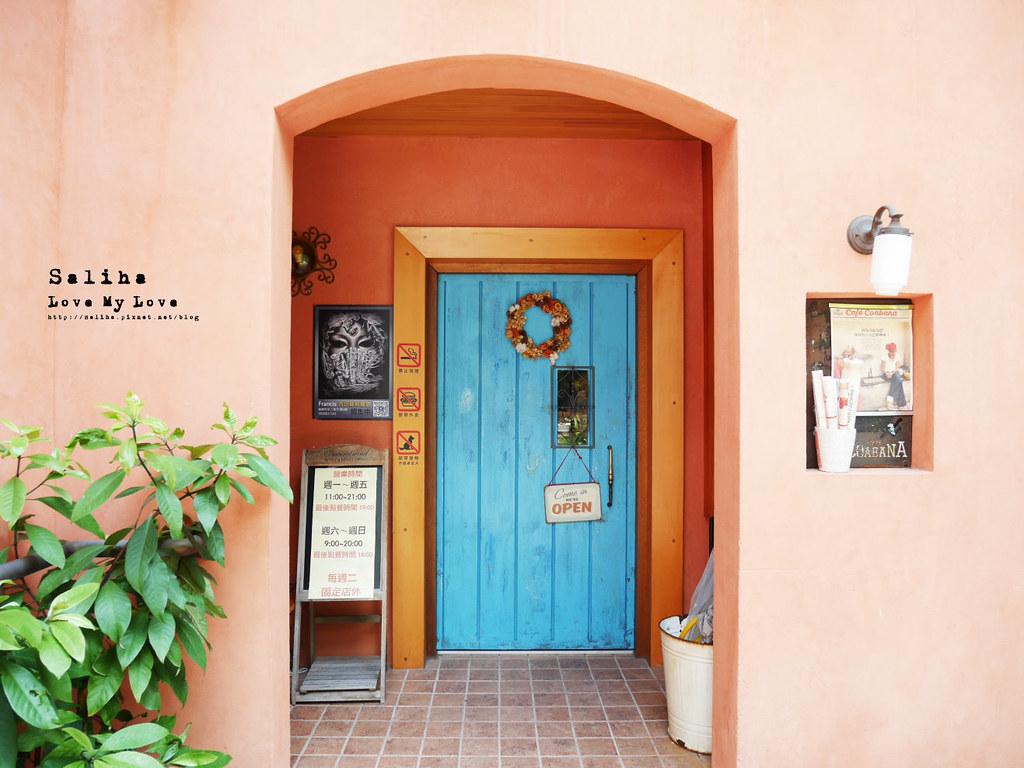 台北松山區民生東路餐廳推薦cafe Coabana古巴娜咖啡下午茶早午餐 (1)