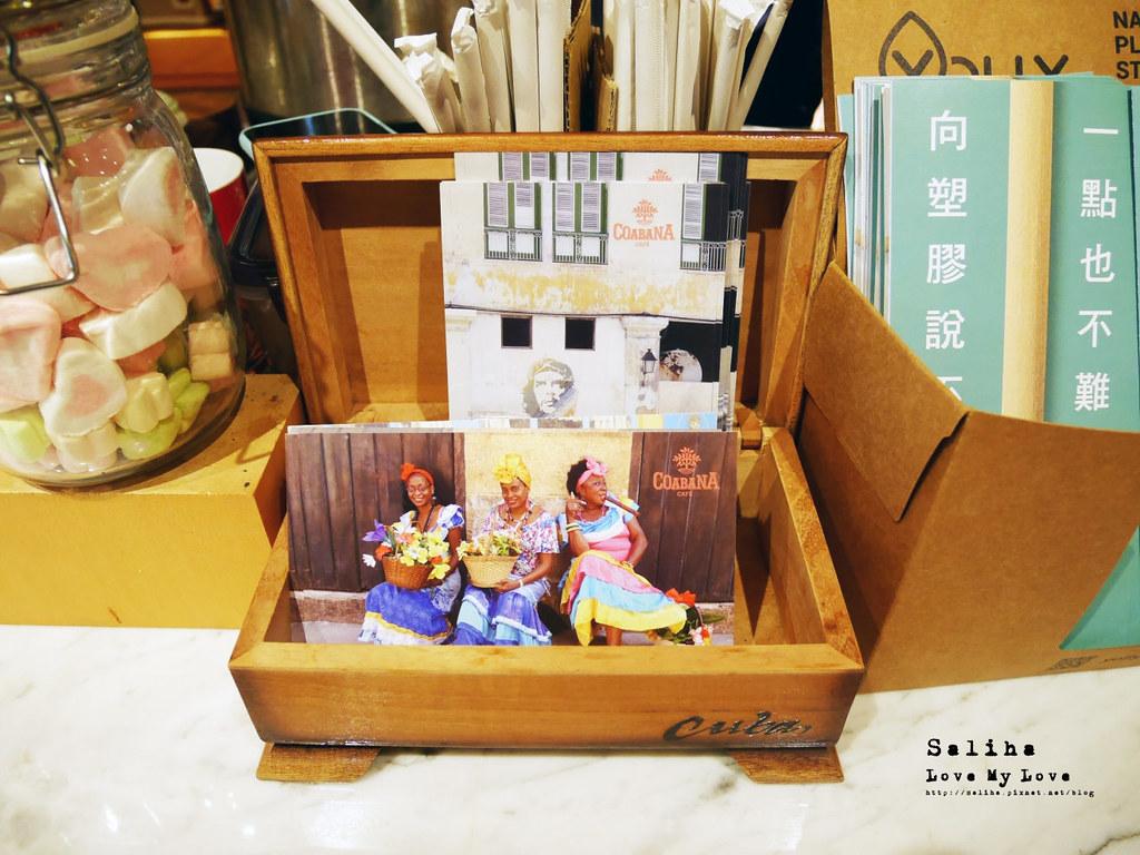台北松山區民生東路cafe Coabana古巴娜咖啡特色主題餐廳推薦下午茶氣氛舒服適合看書 (1)