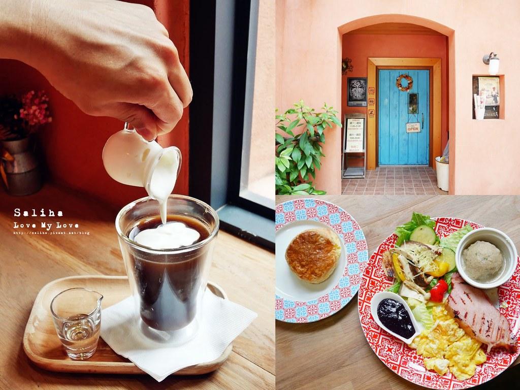 台北松山區民生東路cafe Coabana古巴娜咖啡不限時下午茶咖啡廳推薦 (2)