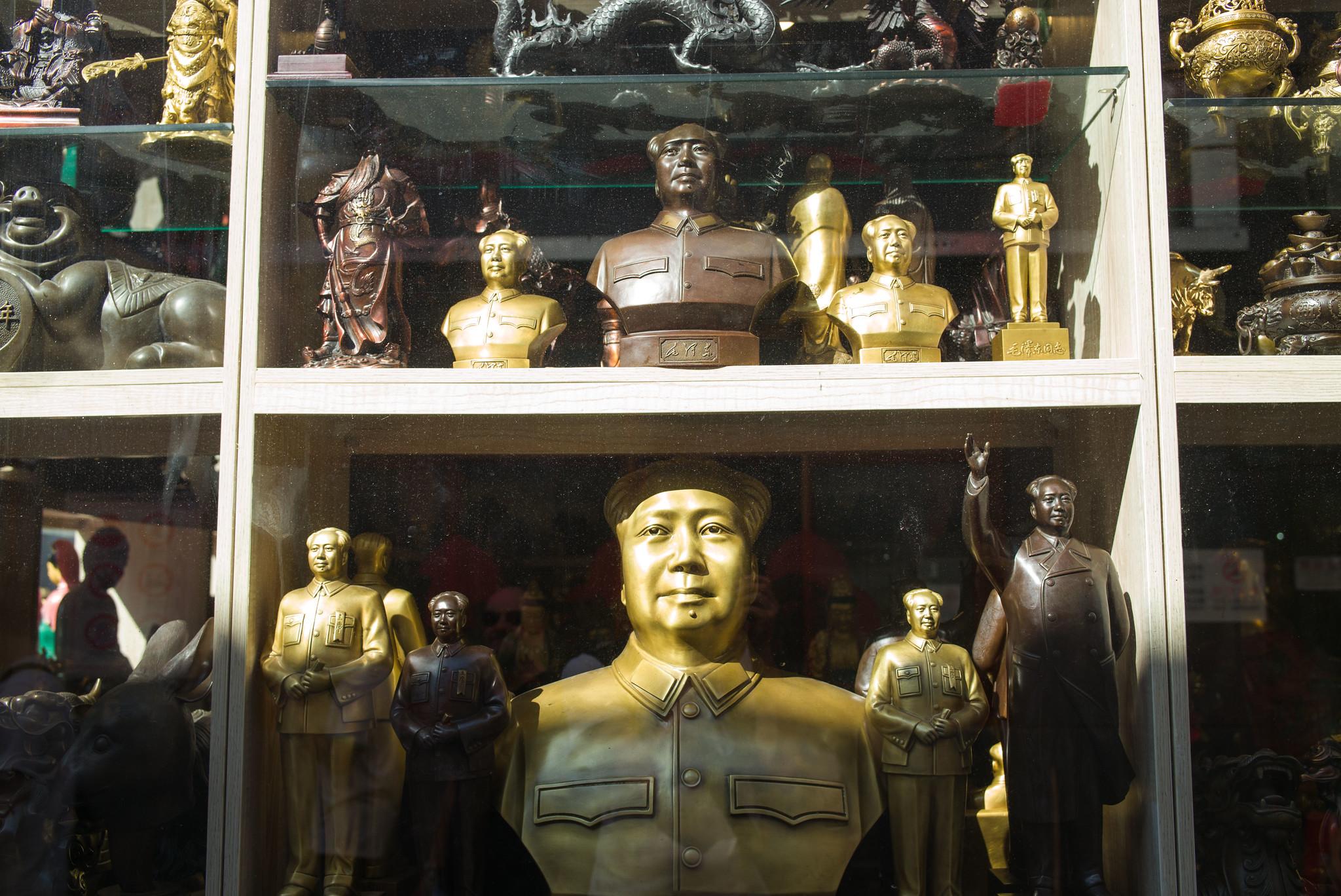 panjiayuan-mao