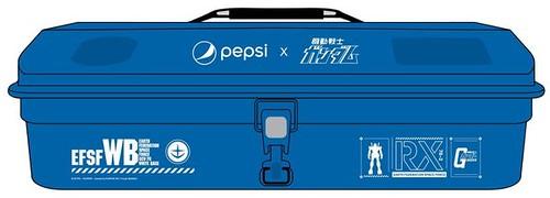 百事可樂 x 《機動戰士鋼彈》40週年特別企劃  推出四款鋼彈特別版紀念罐!多款聯名商品香港販售中