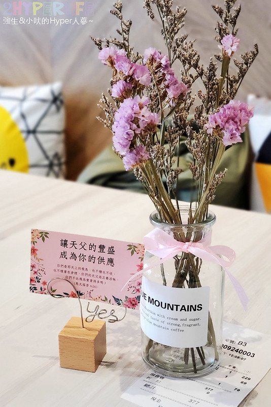台中美食-花鹿迷+早午餐 (7)
