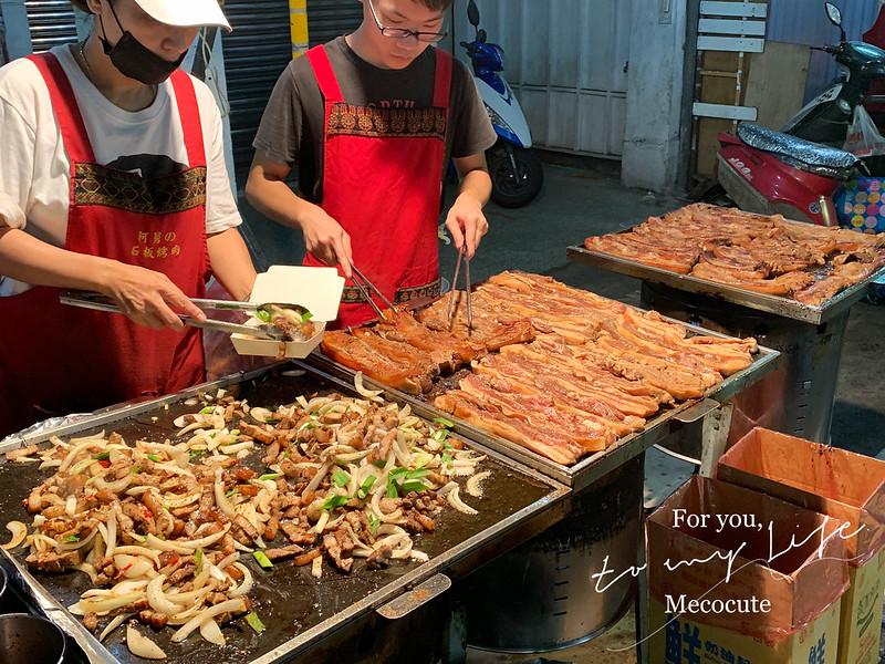 三重美食,阿舅的石板烤山豬肉 @陳小可的吃喝玩樂