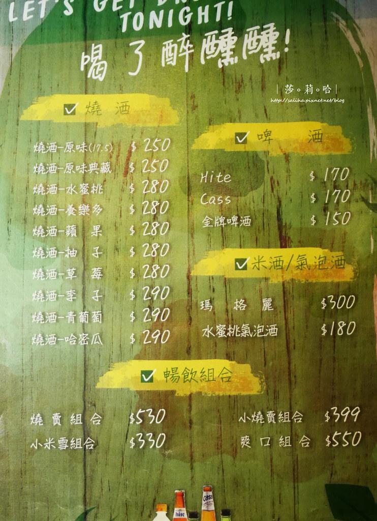 台北大安區Pocha韓式熱炒菜單價位訂位menu (5)
