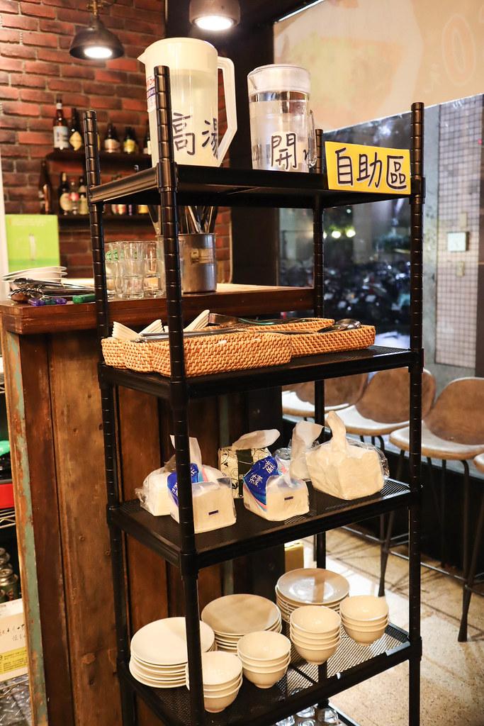 深巷有漁 重慶秘制烤魚 (9)