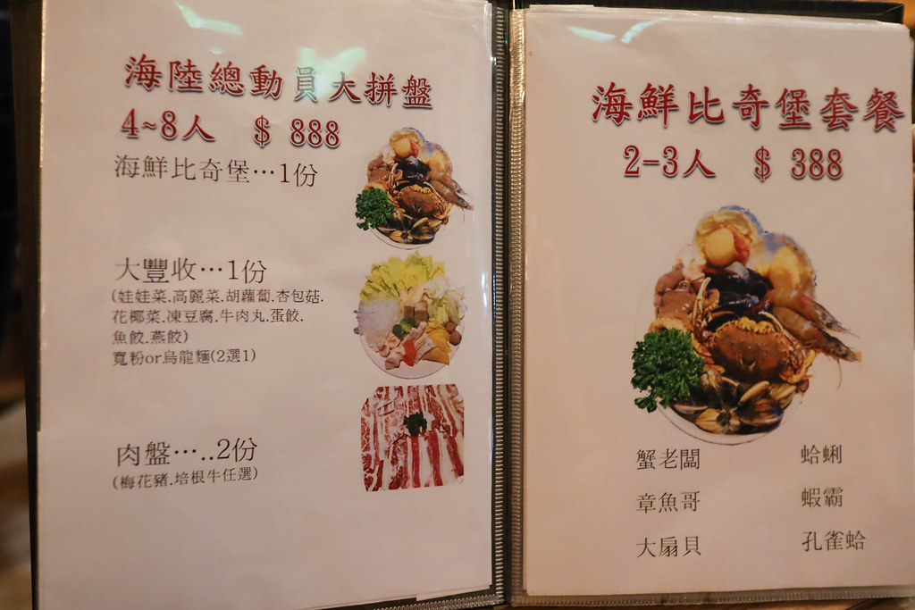 深巷有漁 重慶秘制烤魚 (5)